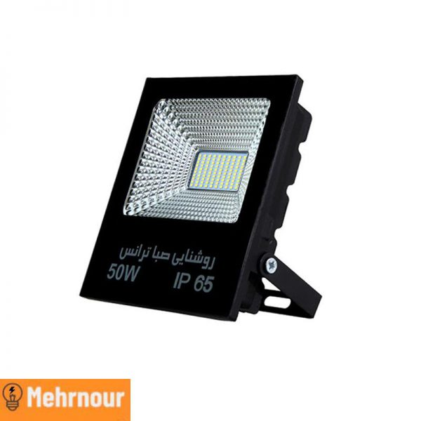 مشخصات، قیمت و خرید پروژکتور ۵۰ وات صبا ترانس   فروشگاه اینترنتی لوازم الکتریکی در کرج